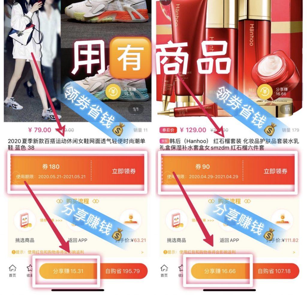 京东内部优惠券购物群,用最低价格买最划算的商品!