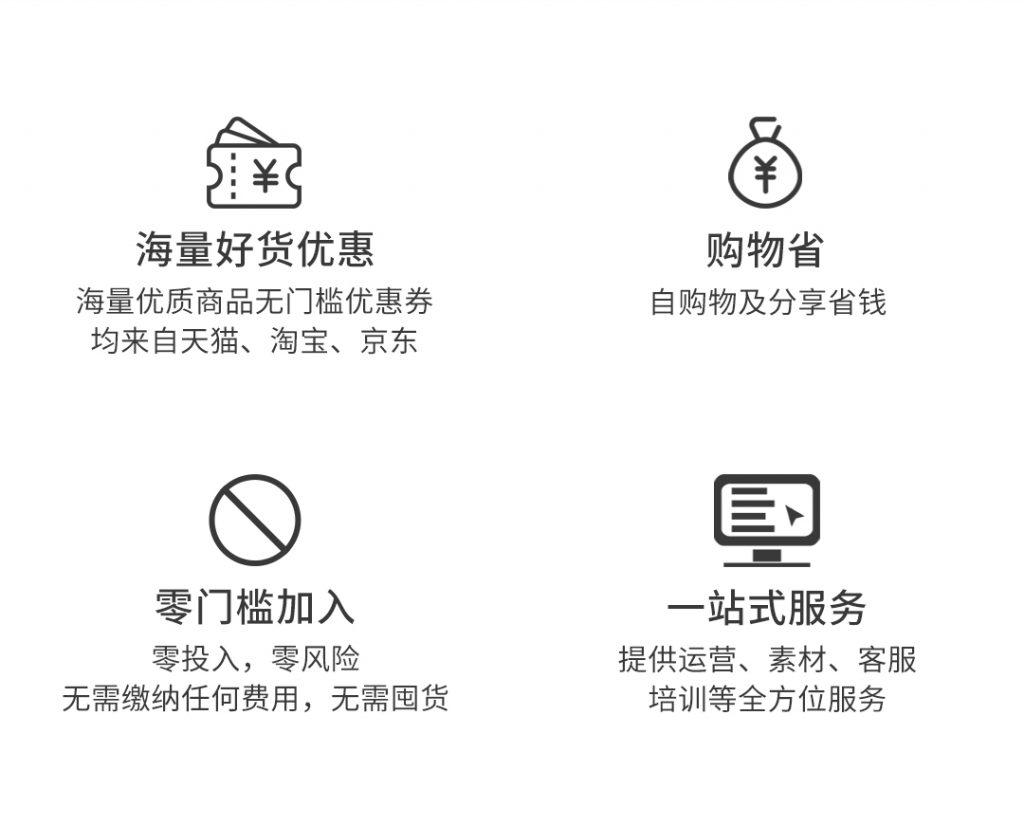 京东优惠券软件叫什么